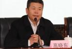 《时代访谈录》——北京外国语大学高晓东院长篇